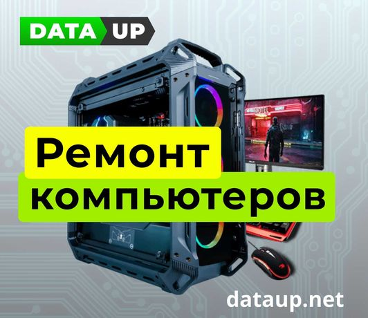 Ремонт Компьютеров, Мониторов, Моноблоков ЖК «Счастливый\Щасливий»
