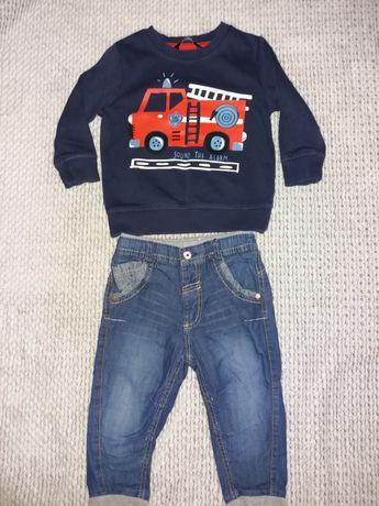 Комплект набор George свитшот на флисе кофта + штани джогери джинси