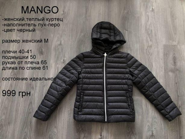 Mango zara h&m женская куртка пуховик размер М