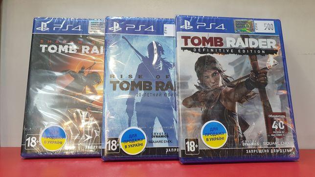 Игры серии Tomb Rider для Sony PlayStation 4 PS4 RUS новые диски