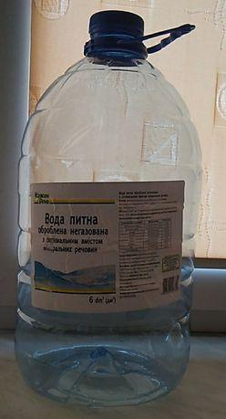 бутыли пэт 6л чистые