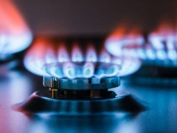 Usługi gazownicze gazowe, płyty elektryczne, indukcyjne, bojlera