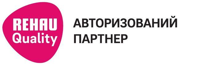 ВІКНА REHAU - Авторизований Партнер