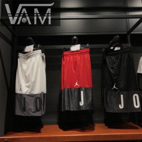 Шорты Jordan Nike оригинал