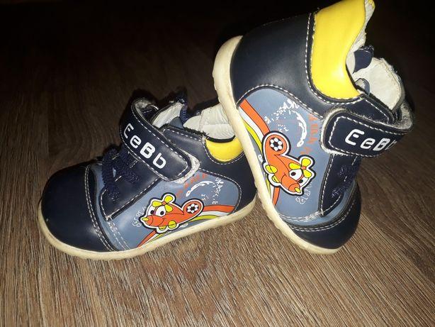 Обувь для самых маленьких, Детские ботинки, туфли, босоножки