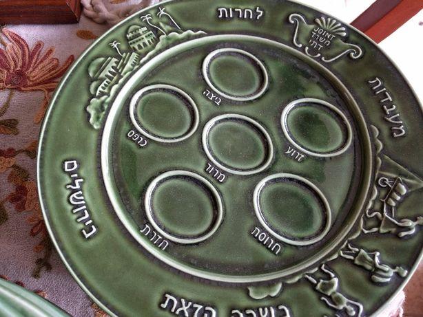 Prato Verde comemorativo hebraico BORDALLO PINHEIRO