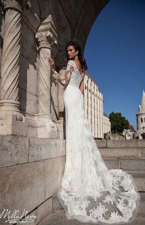 Suknia ślubna Milla Nova Velia