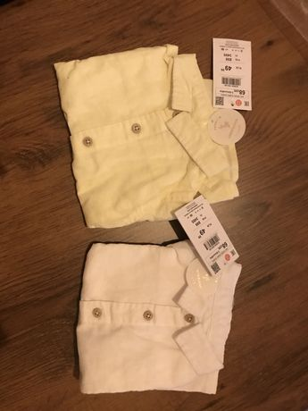 Paka chłopiec NOWE ubranka 56 62 68 HM, Smyk, Cocodrillo, Reserved,