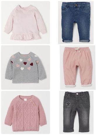 Утепленные Джинсы H&M и свитера H&M на девочку 4-6 и 6-9 мес в идеале