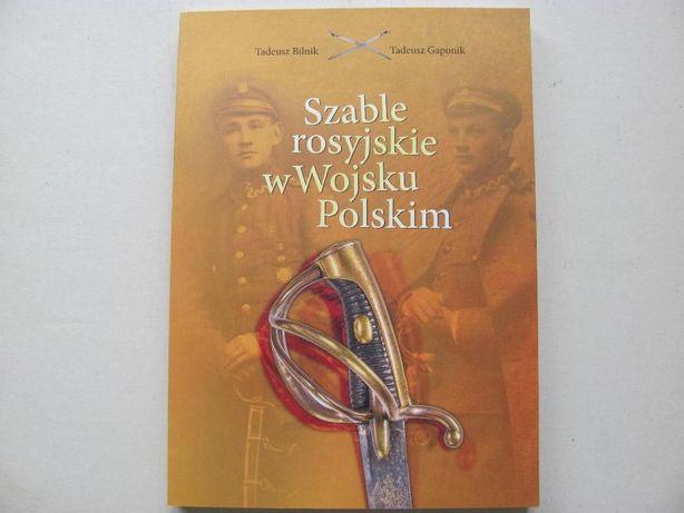 Szable rosyjskie w Wojsku Polskim - książka