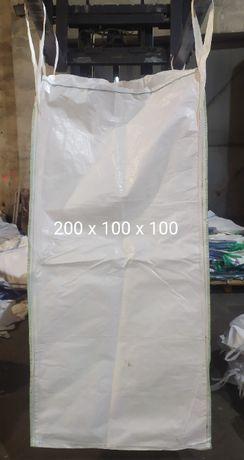 Worki BIG BAG używane. Na granulaty, przemiały, zboże, odpady, pellet