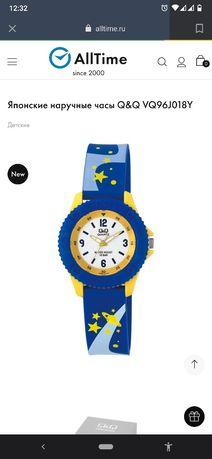 Часы детские Q&Q