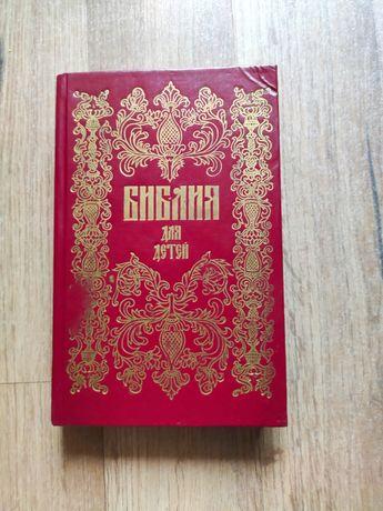 Библия для детей на церковно-славянском языке