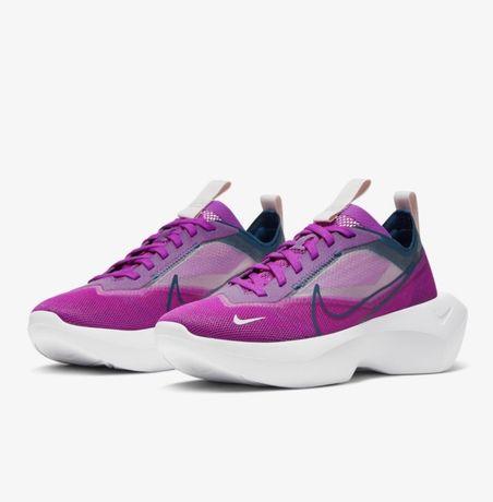 Nike Vista