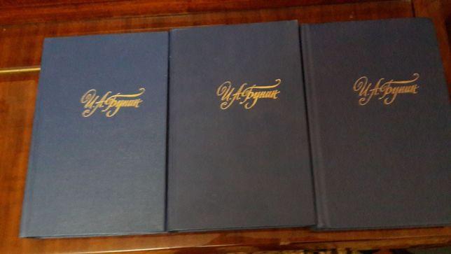 Книги Бунин 3 тома