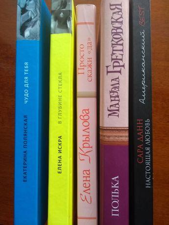 Книги о человеческих отношениях