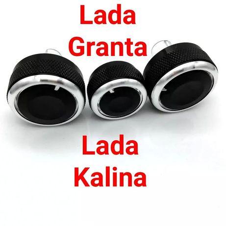 Ручки,крутилки печки,кондиционера Ваз,Лада Калина,Гранта