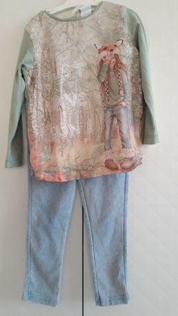 Lc waikiki r. 92/98 leginsy jeansowe spodnie getry lycra