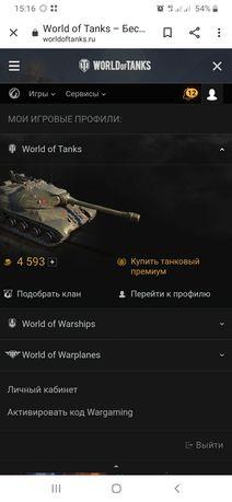 Продам свой акк с кучей танков лучший подарок на НГ