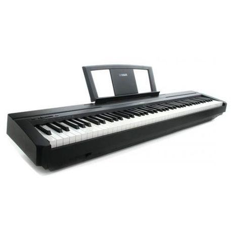 Yamaha P-45B pianino cyfrowe (czarne) z pokrowcem przeciwkurzowym