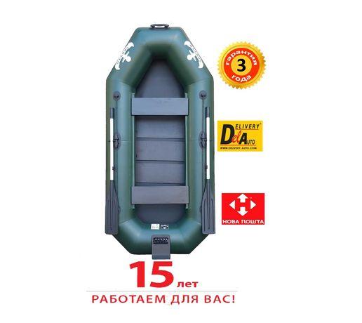 Лодка Skipper   S260TPR