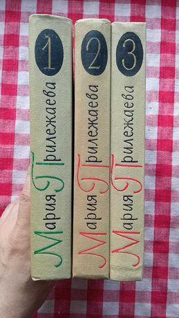 Мария Прилежаева (в 3 томах), повести для детей