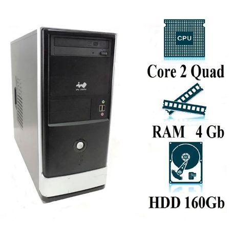 Компьютер, системный блок, Core 2 Quad, 4 ядра, 4 ОЗУ, 160 HDD, ОПТ