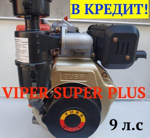 Двигатель дизельный Зубр ZUBR 186F (9 л.с.) ОДЕССА 7-й км По ОПТУ цена