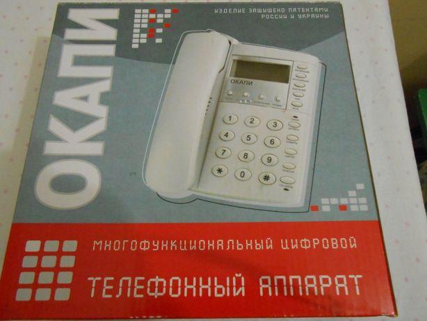 Телефон с определителем. Цифровой.