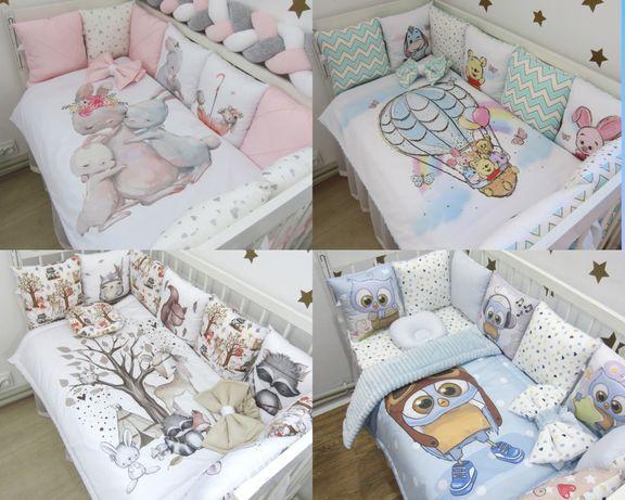 Комплект премиум постельное бортики, защита в кроватку, плед-конверт