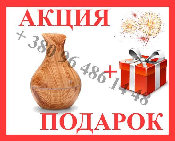 Увлажнитель Воздуха Увлажнители Воздуха Очиститель Воздуха КИЕВ/ОПТ