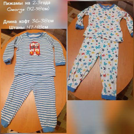 Пижамы George на 2-3 года, р. 92-98 см