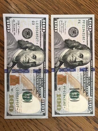 Кюпюра номіналом 100$ із зірочкою