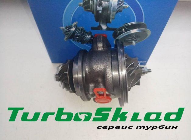 Картридж турбины Citroen Berlingo(Ситроен)1.6/Peugeot1.6 №т49173-07502