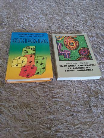 Podręczniki szkolne - Zamienię na kwiaty