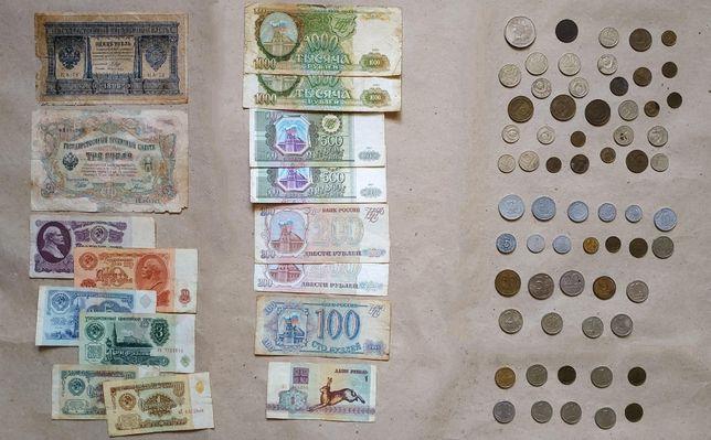 Монеты, банкноты СССР, УКРАИНЫ, россии и др. стран.