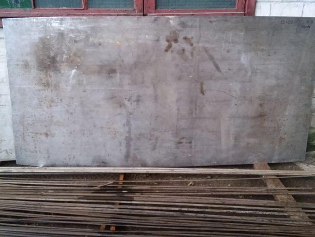 Металопрокат ст 3-45-5ХНМ Д2-45