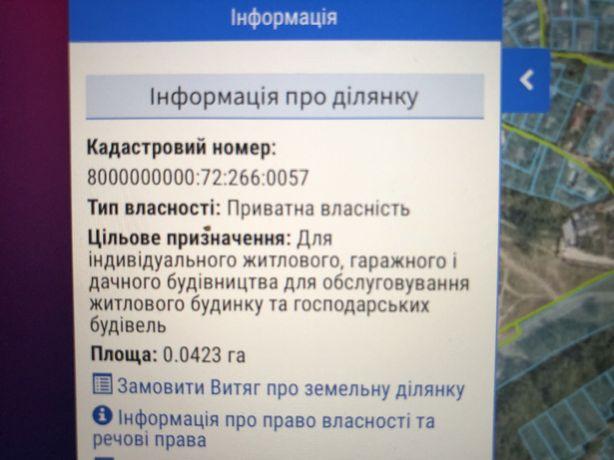 Земельный участок в Киеве, улица Луганская, 1