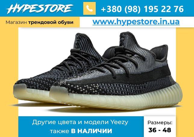 Кроссовки Adidas Yeezy Boost 350 v2 ∎ Carbon ∎ Изики