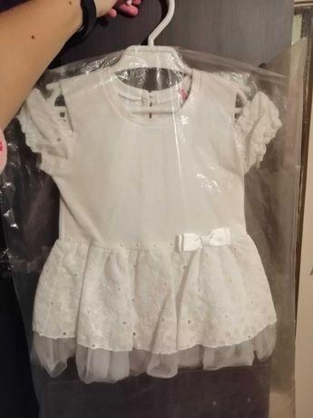 Sukienka biała do chrztu