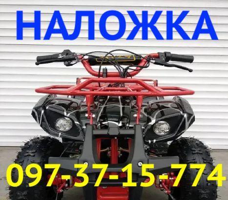 Квадроцикл Электро Детский Crosser Viper SPIDER КРАСНЫЙ 1000W/36V Новы