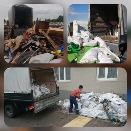 Вывоз строительного мусора старая мебель хлам с гаража