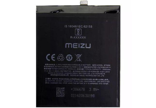 Аккумулятор для Meizu M1 m2 m3 m5 m6 m8 Mx2 mx3 mx4 mx5 mx6 Pro Lite