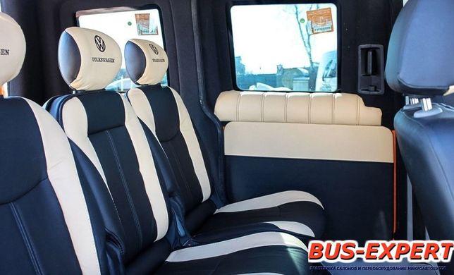 Перетяжка салона, сидений, обшивка и переоборудование микроавтобусов
