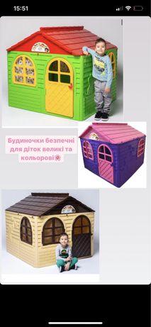 Будиночок Долони домик детский большой