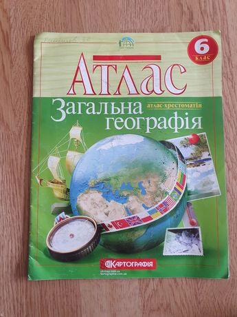 Продам атлас Загальна географія 6 клас