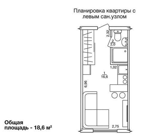 Продам квартиру малогабаритную в Новострое.
