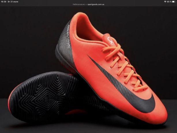Футзалки (бампы) Nike Vapor 12 Club CR7 оригинал р.38