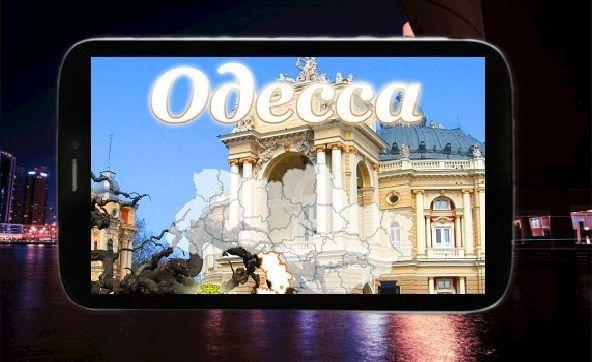 Новый! Планшет телефон SONY 7 дюймов для игр и учебы Ребенку / Подарок Одесса - изображение 1
