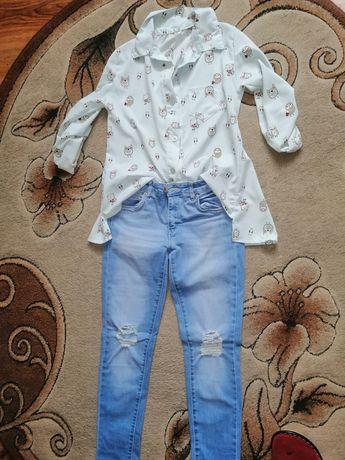 Koszula i spodnie.